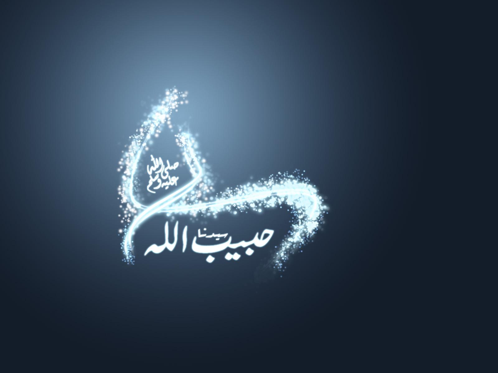 خلفيات باسم سيدنا محمد عليه افضل صلاه Islam_Prophet_of_Light_v_3_by_ahsanpervaiz
