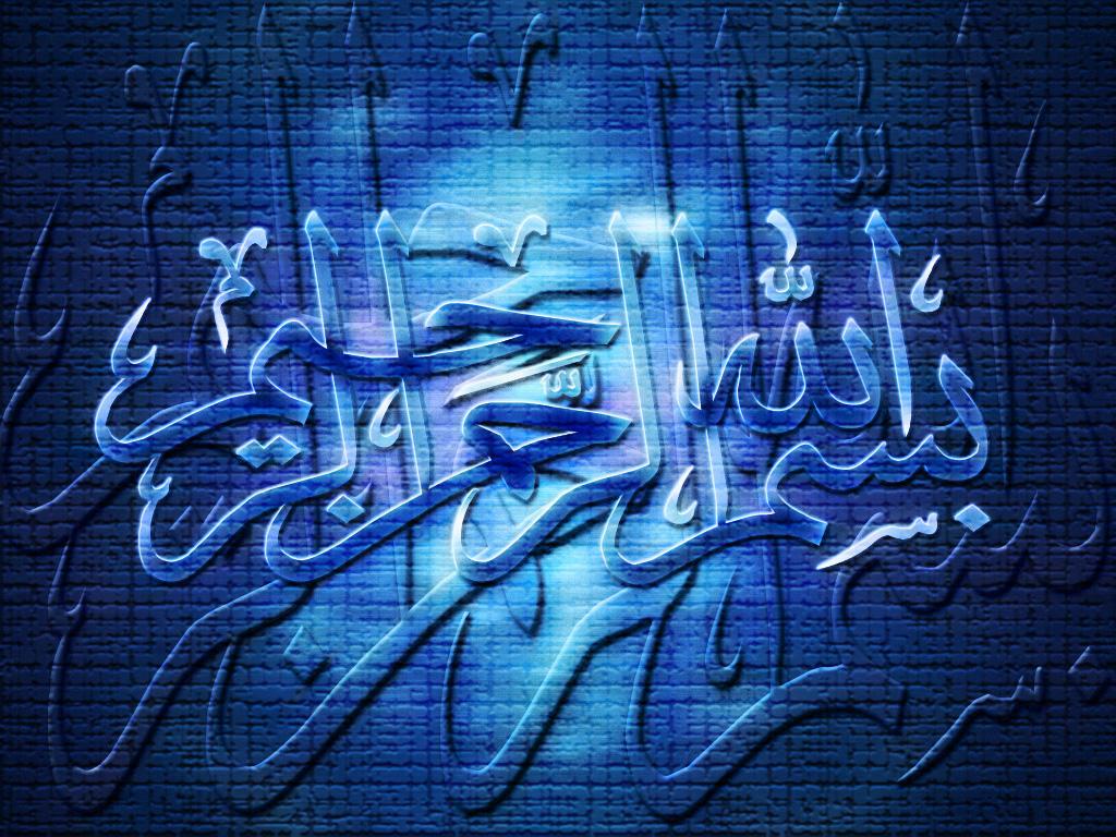 Bismillah Calligraphy by ahsanpervaiz on DeviantArt Bismillah Calligraphy Blue