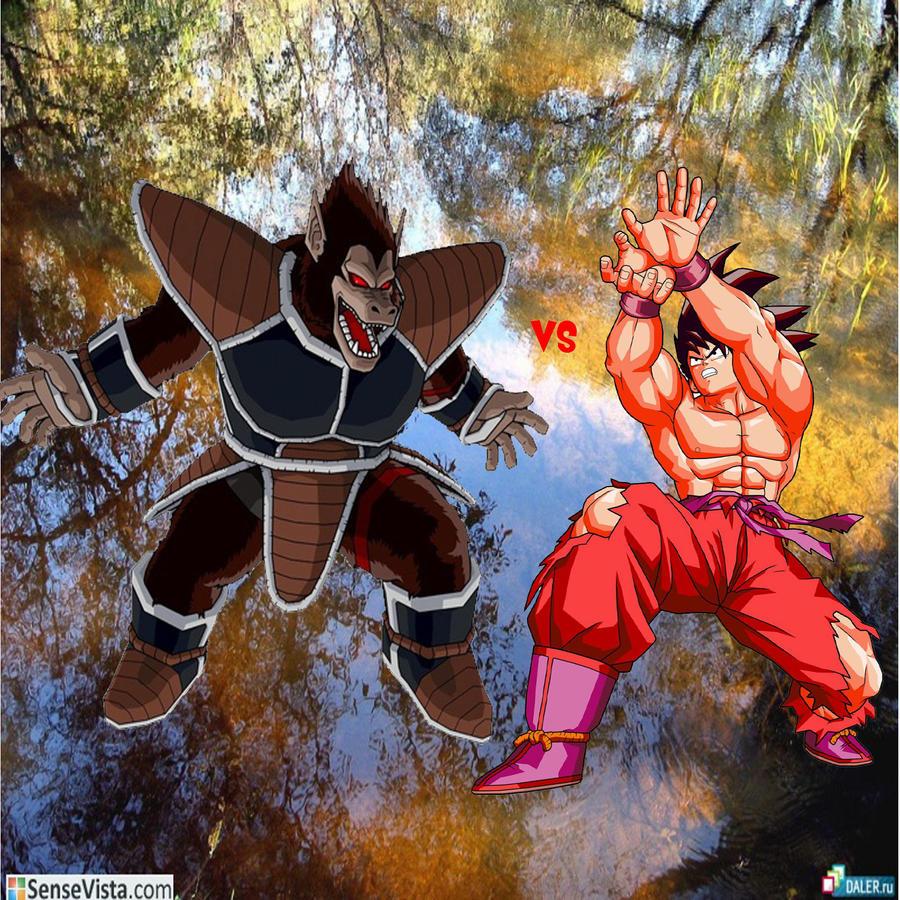 Goku VS Turles Ouzaru By Kingofhardiron On DeviantArt
