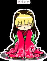 Akeome by Erina-chan