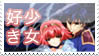 Shoujo suki stamp by nighthawk663