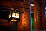 Fushimi Inari Lamp