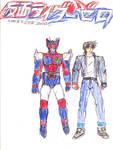 Kamen Rider Zero! (Updated)