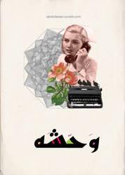 Mil 4 by iAbdullahArt