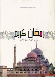Mil 6 by iAbdullahArt