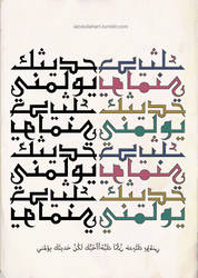 Mil 9 by iAbdullahArt