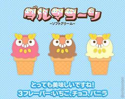 Darumaka Ice Cream Cones