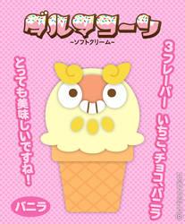 Vanilla Darumaka Ice Cream Cone