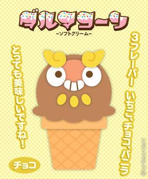 Chocolate Darumaka Ice Cream Cone