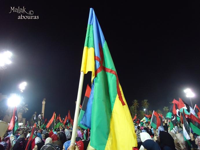 Amazigh libya flag by luckykoka on DeviantArt