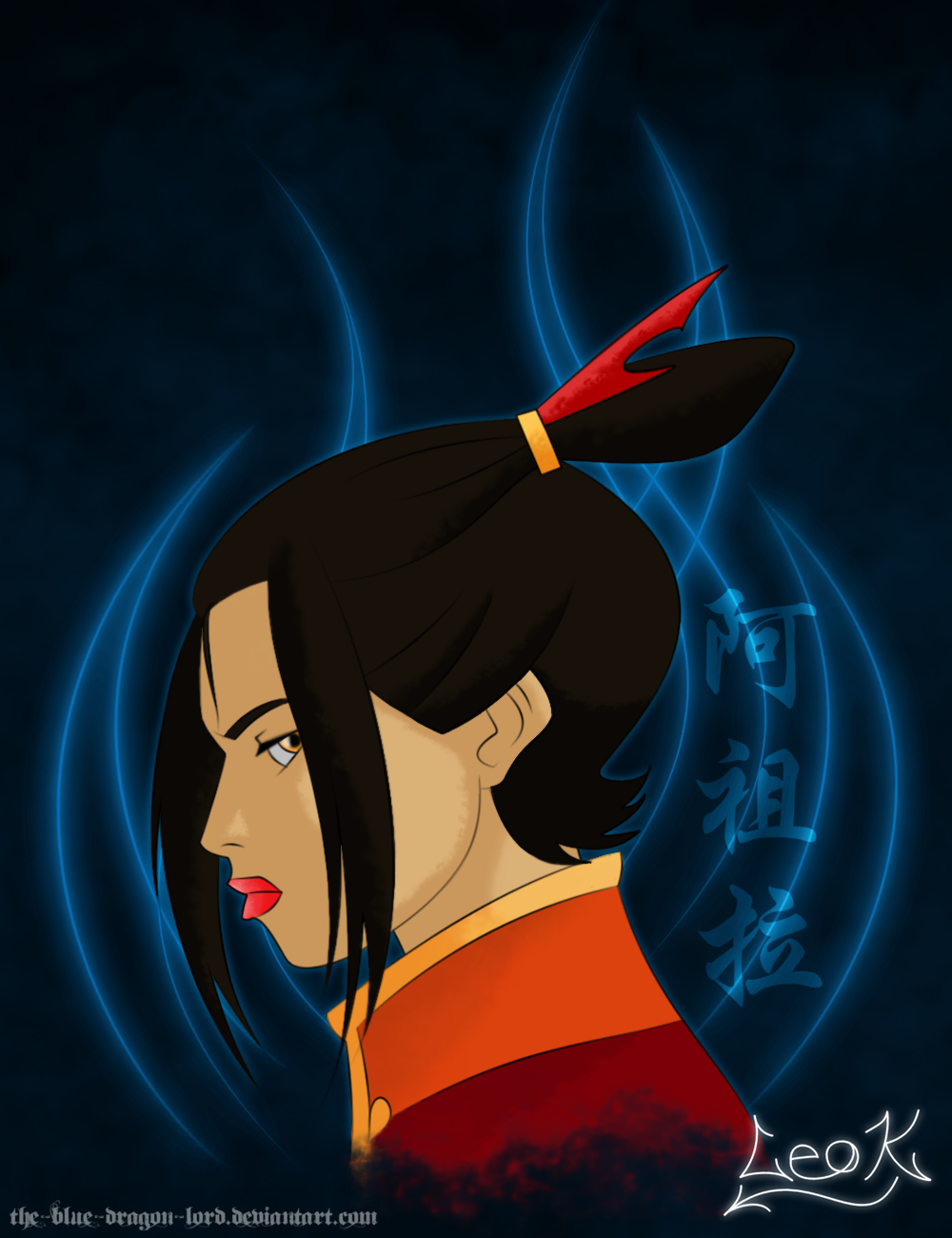 Fire lord azula by the blue dragon lord on deviantart azula blue flames by the blue dragon lord buycottarizona