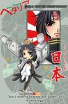 Battle ID: JAPAN