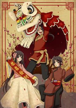 APH: Gong Xi Fa Cai