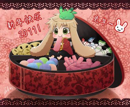 APH - Happy Bunny Year