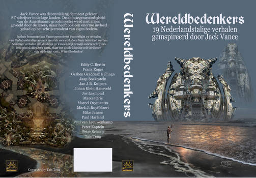Cover for Dutch Jack Vance tribute collection