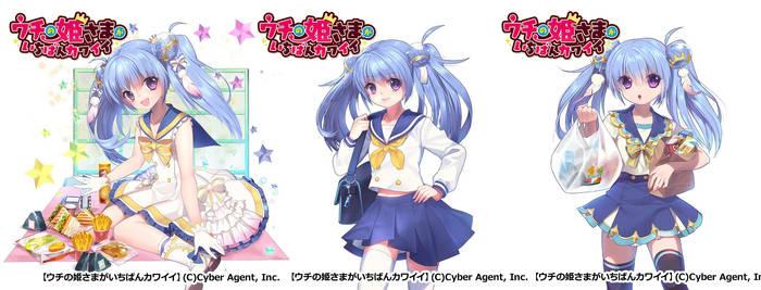 UchiHime - Suzune Ramune :: Sailor dress ver