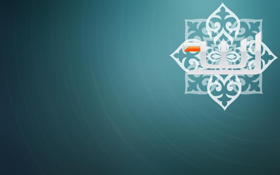 Allah by HalekS