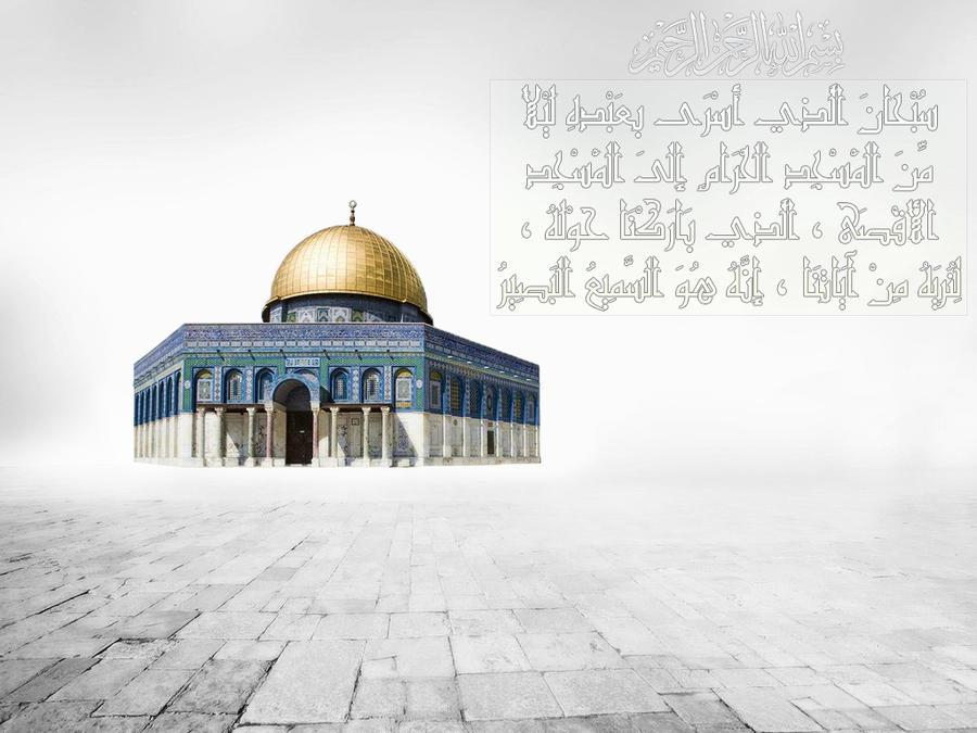 AL Quds Jerusalem by HalekS