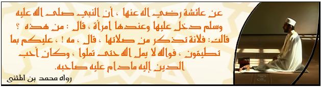 Islam Signature 2 by HalekS