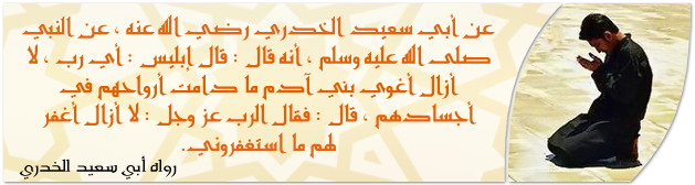 Islam Signature 4 by HalekS