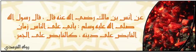 Islam Signature 7 by HalekS