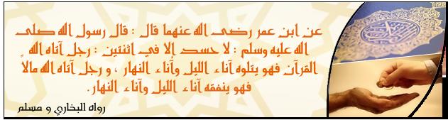 Islam Signature 9 by HalekS