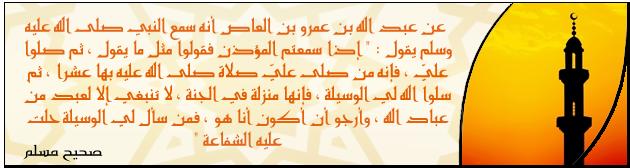 Islam Signature 11 by HalekS