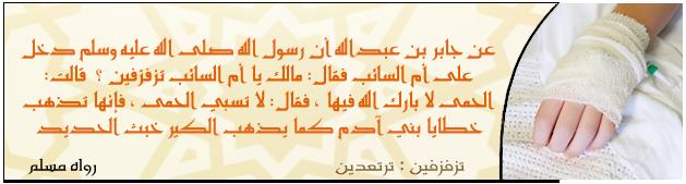 Islam Signature 13 by HalekS