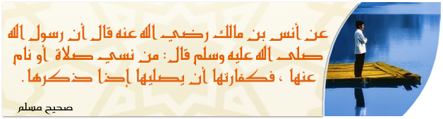 Islam Signature 15 by HalekS