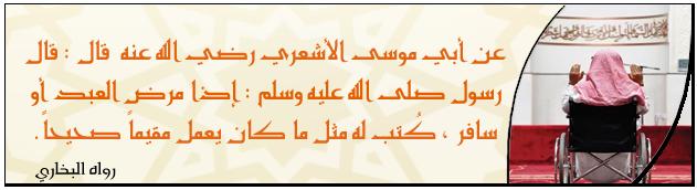 Islam Signature 16 by HalekS