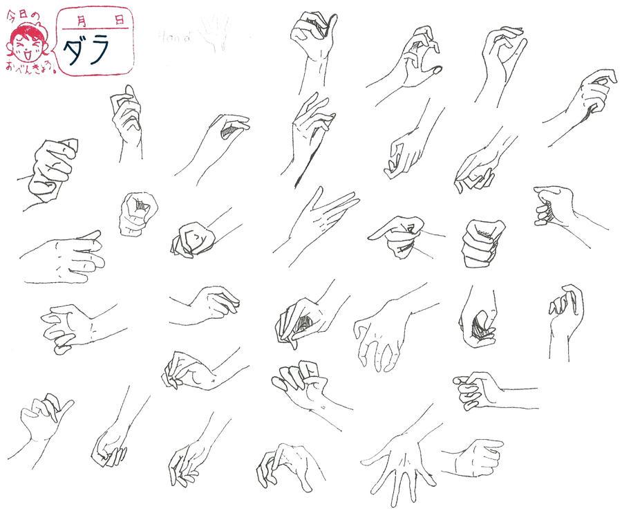D Line Drawing Hand : Practice drawing hand part by emisuzu on deviantart