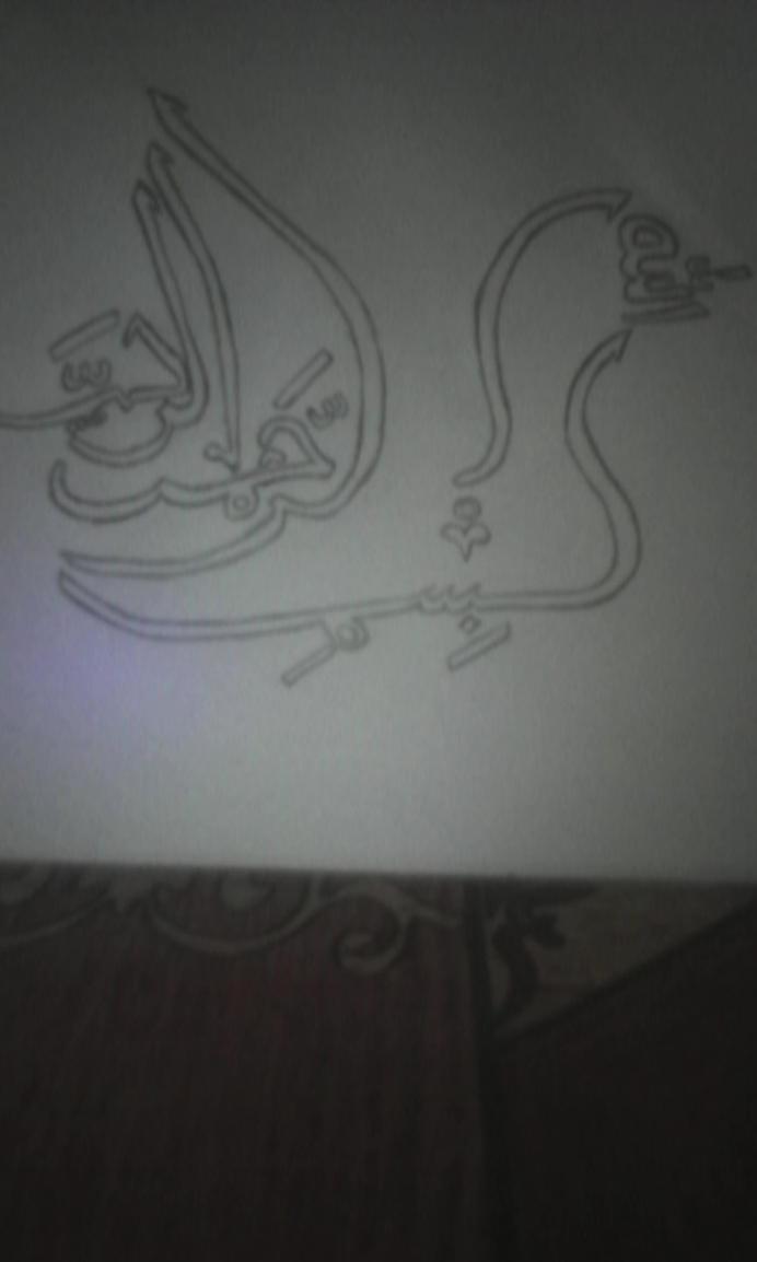 bismillah angsa by irhaj