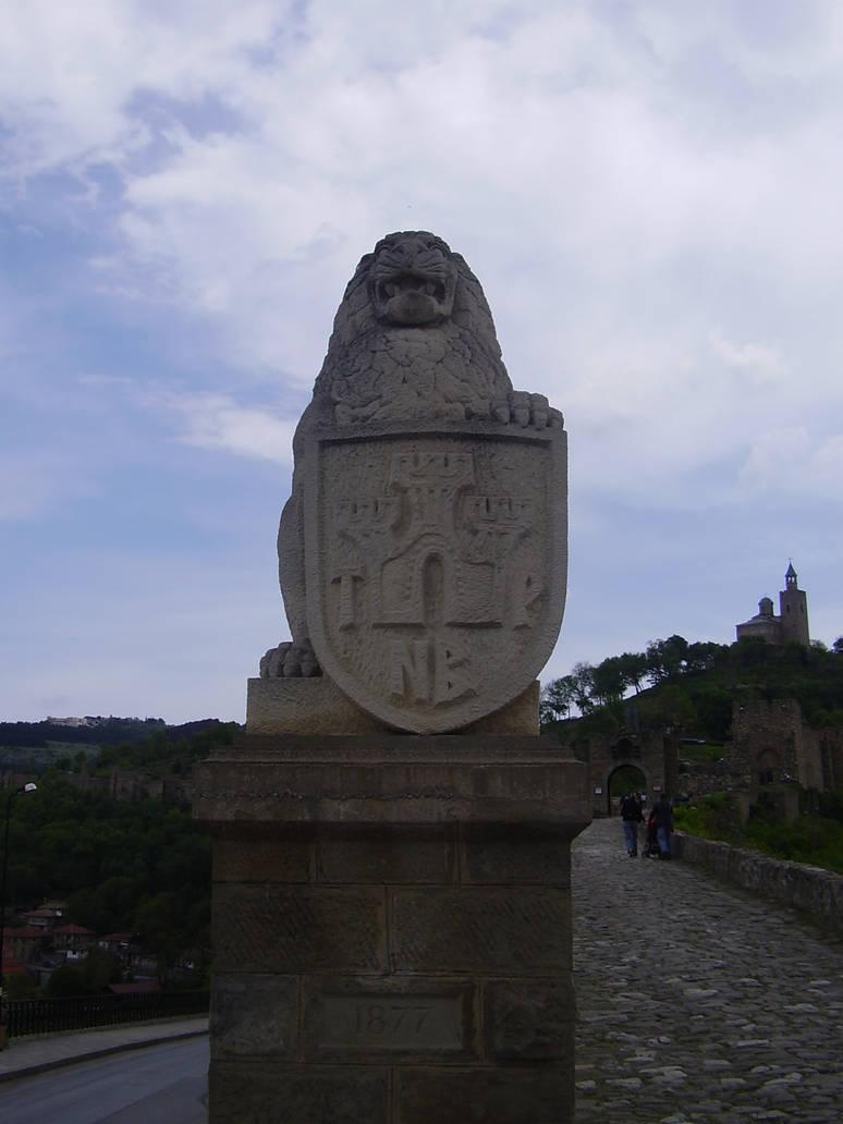 Stronghold Lion Logo