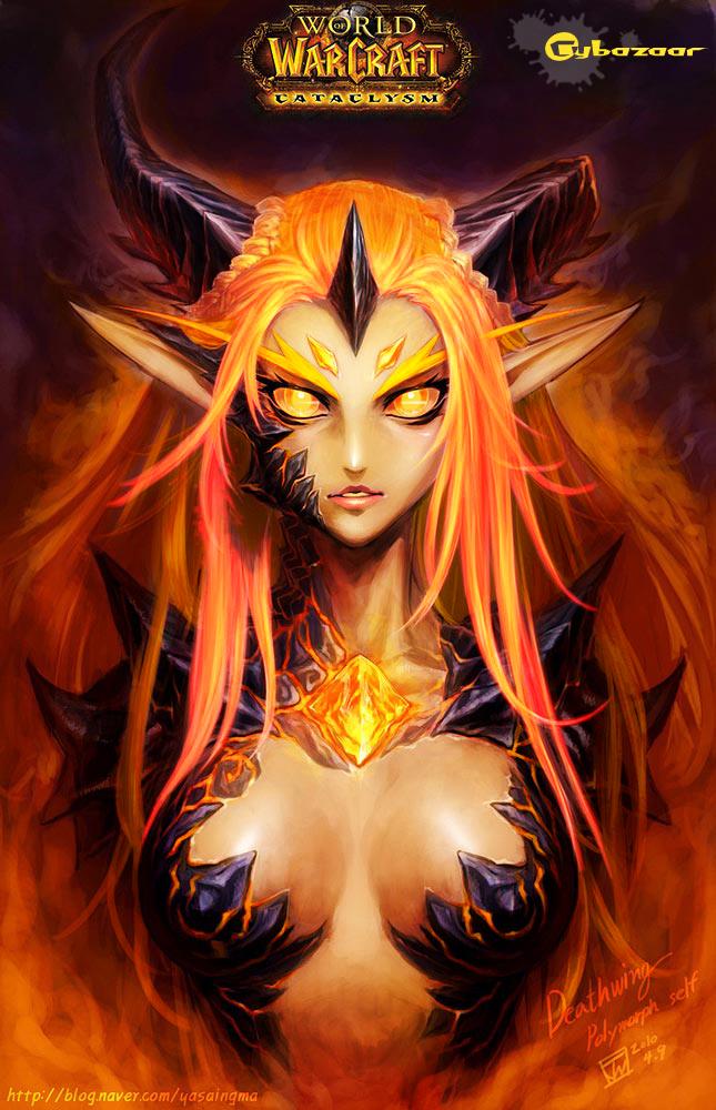 Cataclysm Girl
