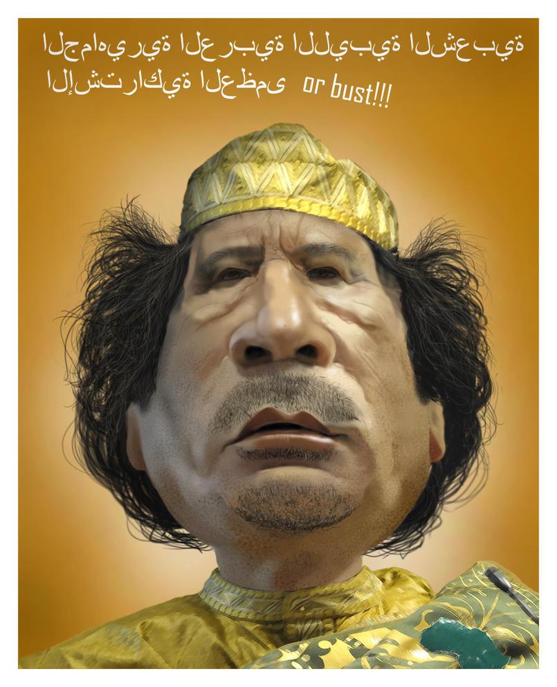 Gaddafi Caricature by DeferDog