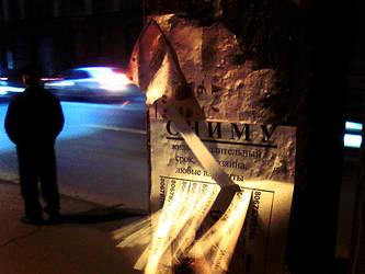Street Board by Vet-al