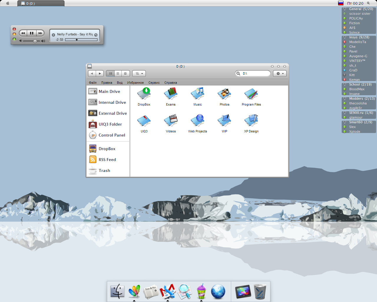 11.05.07 Desktop by Steeply