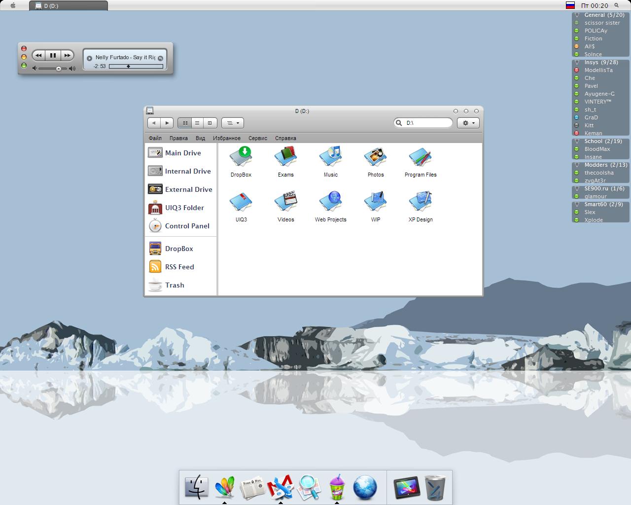 11.05.07 Desktop by Steeply