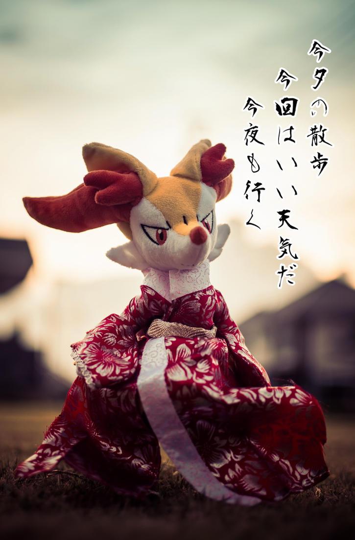 Braixen in kimono by sudro
