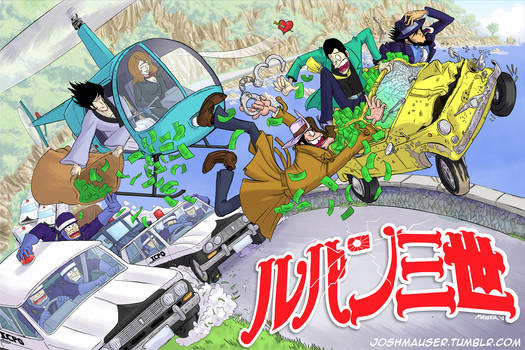 Lupin III - The Chase