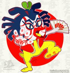 Kabukitchi