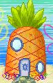 Ananas by Sulfura