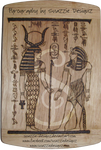 Egyptian  Pyrograph (Woodburning) Side 1 - Outline