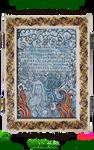Triptych Panel 02 Inside Glimmering Girl