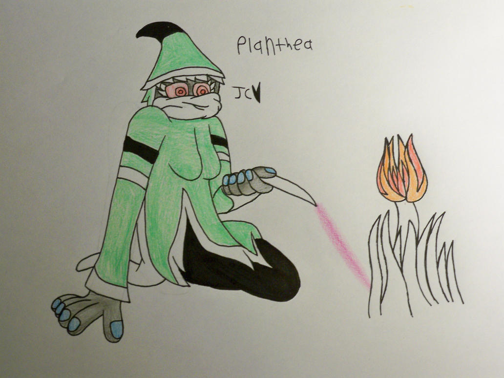 Planthea by vchannel