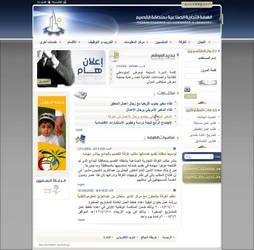 qassim chamber website demo by bluelioneye
