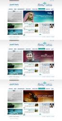 Qassim University Website by bluelioneye
