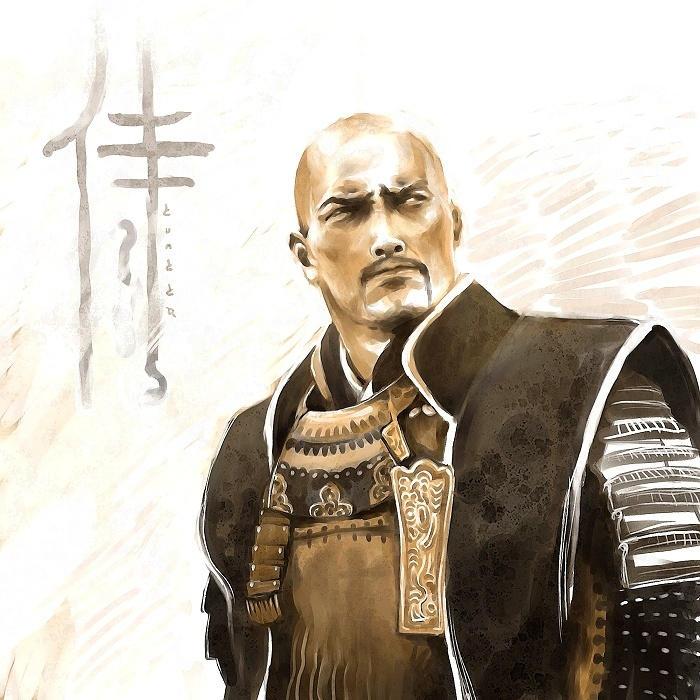 masahiro Avatar