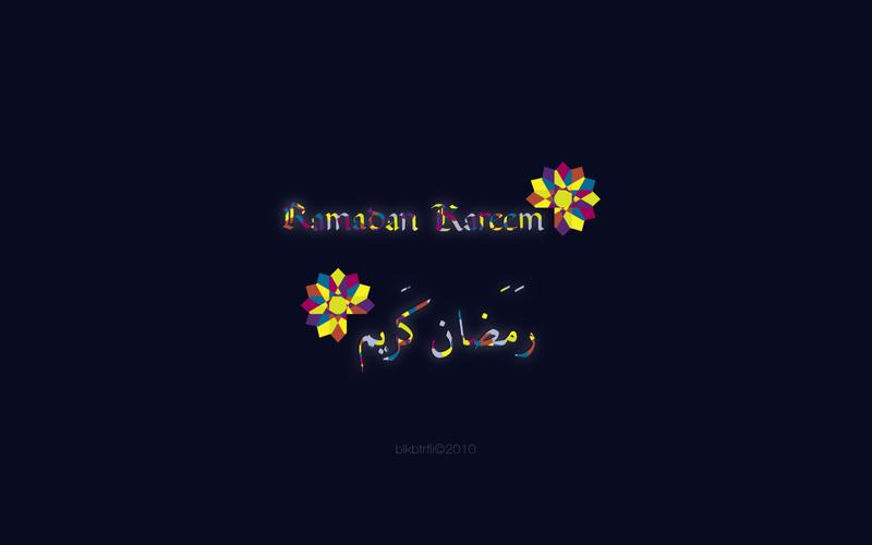 أجمل خلفيات شهر رمضان المبارك 2014 بجودة HD حصريا على منتديات إبداع Ramadan_Wallpaper_II_by_BlkBtrfli8