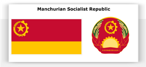 Manchurian Socialist Republic